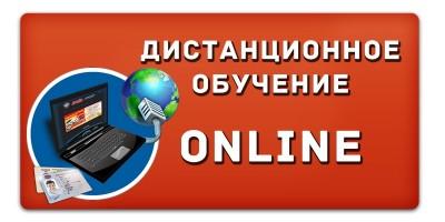 http://sh1.horol-edu.ru/upload/sh1_horol/information_system_176/2/8/7/4/7/item_28747/item_28747.jpg